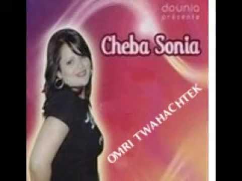 cheba sonia omri twahachtek