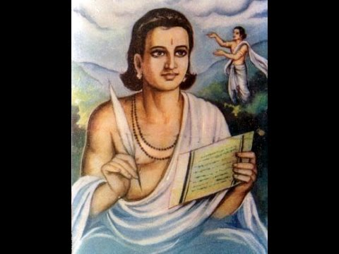 Kalidasa kumarasambhavam