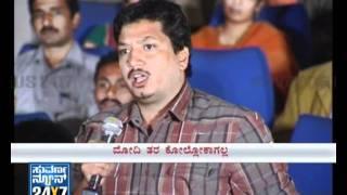 Seg 3 - Mega Fight - 24 Dec 11 - Executing the terrorists - Suvarna News