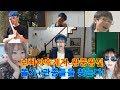 [보빠야] 보창후계자찾기대회! 상금50만원+합방(유튜브스타되자)