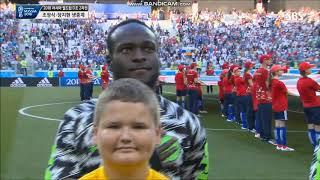 Anthem of Nigeria vs Iceland FIFA World Cup 2018