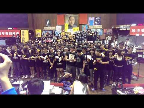 Sunflower Movement: Island's Sunrise sang by the students in the Legislative Yuan