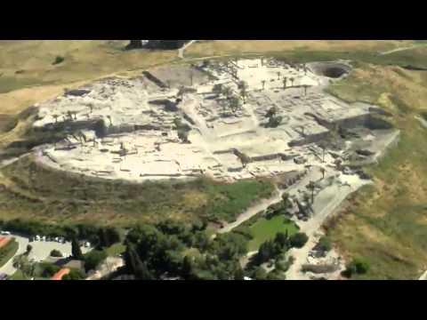 BIBLICAL CITY: MEGIDDO