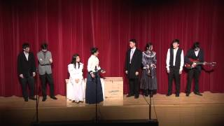 YCIS' THE CHERRY ORCHARD