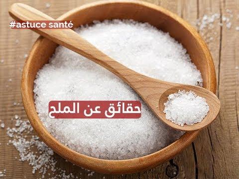 صحة الأبدان ليوم الإربعاء 21 فيفري 2018 - قناة نسمة