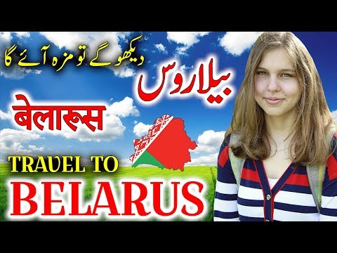 Travel To Belarus | Full History And Documentary About Belar