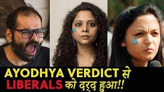 Ayodhya Verdict और Liberals की छाती में दर्द! | LIBERAL MELTDOWN Compilation!