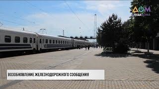 Ослабление карантина: в Украине открыли спортзалы и запустили поезда