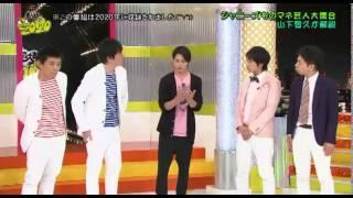 華丸大吉の2020 2015年7月10日 150710 内容:ジャガーズ、スカチャンら...