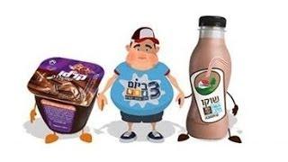חלב: השקר הלבן שגורם לסרטן