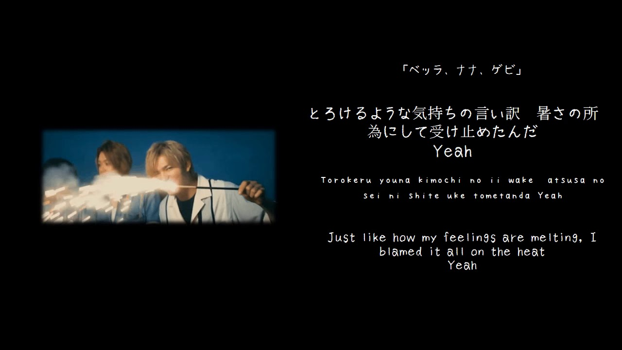 「歌ってみた」ファンファーレ!(Fanfare!) Hey! Say!  JUMP  [Cover by Dear9]