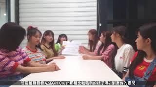 fromis_9  06/17 直播影片中文字幕來囉!
