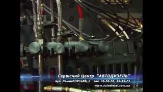 Почему дизель не заводится  летом  05 06 13(, 2013-07-28T18:50:57.000Z)