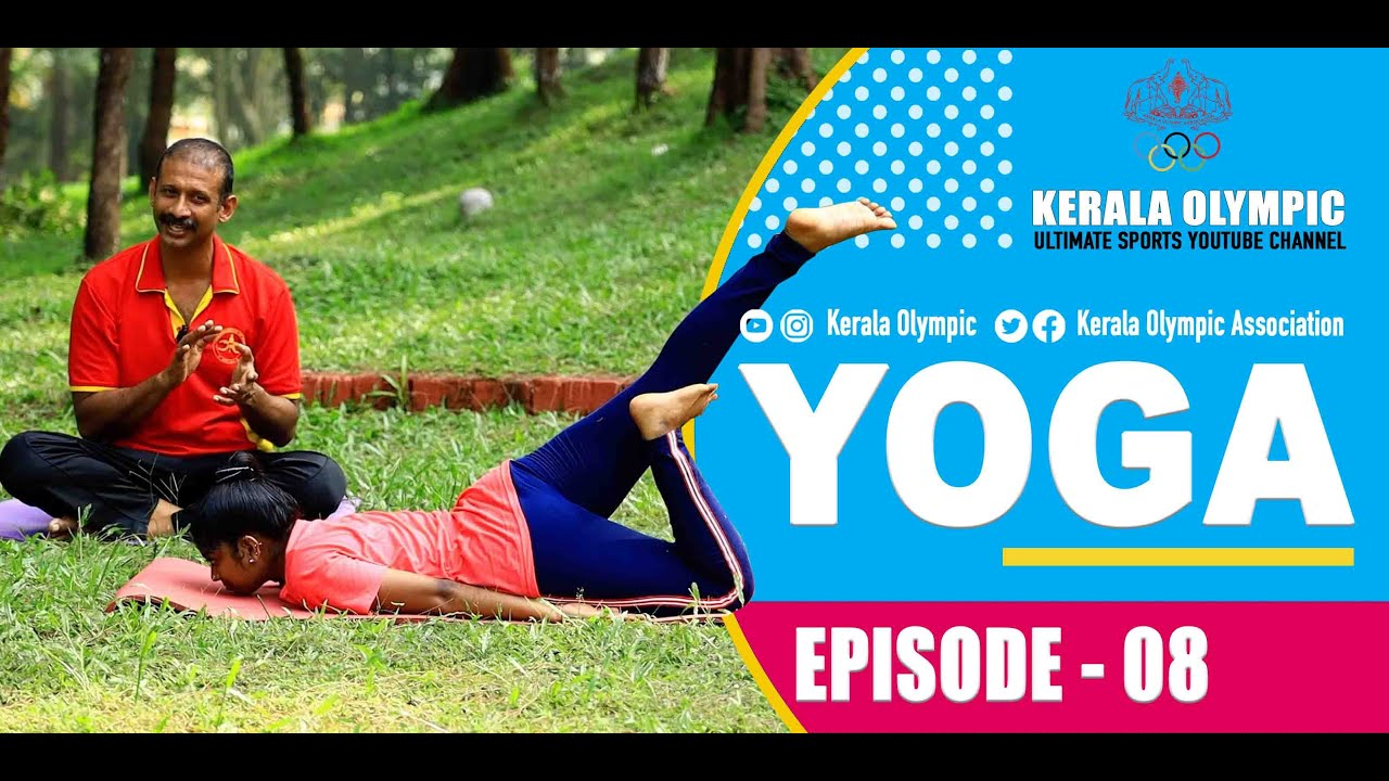 Stay Fit | Kerala Olympic | Yoga | Episode - 08
