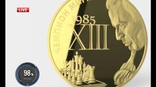 Каспарову подарили эксклюзивную монету. Шустер LIVE