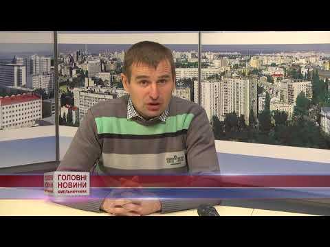 Телеканал Ексклюзив: Підсумки тижня - Вандалізм у центрі Хмельницького