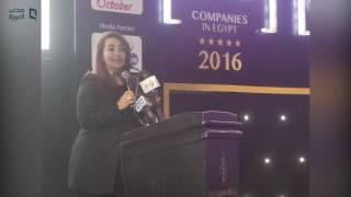 مصر العربية | وزيرة التضامن تروى كواليس مشاهدتها لمباراة مصر والمغرب