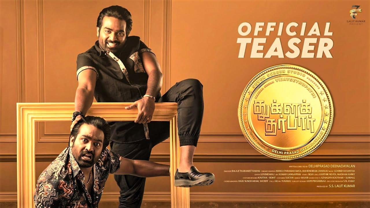 Download Tughlaq Durbar - Official Teaser Reaction | Vijay Sethupathi, Raashi Khanna, Manjima, R. Parthiban