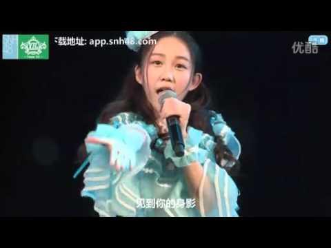 Baidu Post Bar SNH48 Zhang Yi yêu Xin chào ChinaBabe