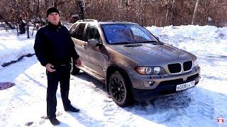 Тест - Огляд BMW X5 E53 3.0
