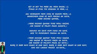 Mere Rashke Qamar, Original Karaoke With Lyrics nnn