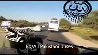 Baran coach vs super hoti coach & super swat coach