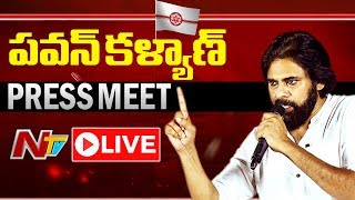 Pawan Kalyan LIVE | Janasena BJP Press Meet LIVE | NTV LIVE