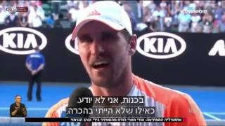 מבט- אנדי מארי הודח מאליפות אוסטרליה הפתוחה בטניס