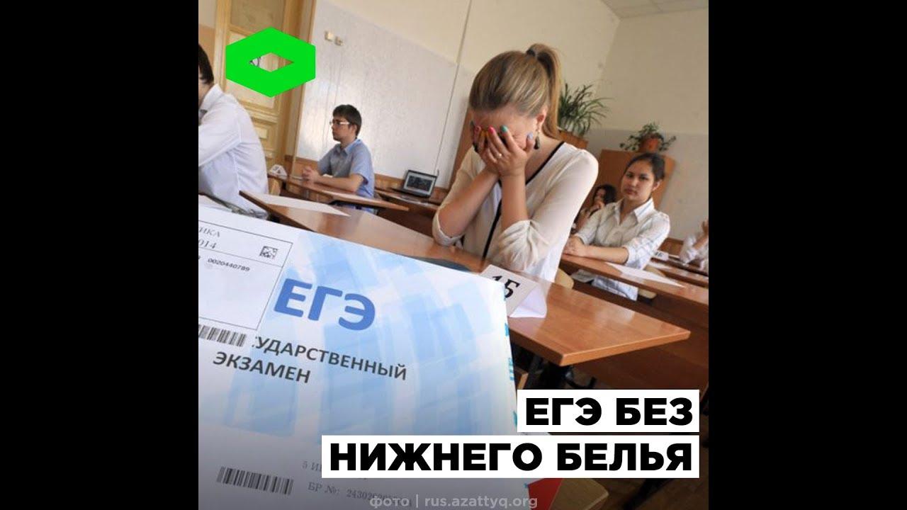 na-tv-konkursah-bez-belya-video