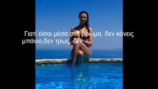Youweekly.gr: Το ηχητικό ντοκουμέντο της Μαριάννας Καλλέργη για το σεξ στο Survivor