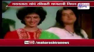 Veteran Marathi Actress Nayantara passes away