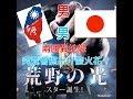 【荒野行動│尼根日常#19】日本🇯🇵與台灣🇹🇼的男男愛情邂逅