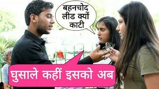 Cutting Girls Headphones By Desi Boy | Prank Gone Wrong | Pranks In India 2019