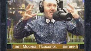 03 21 2017 Утреннее шоу День Добрый с Евгением Сарапуловым с 7 до 8