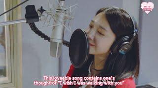 [0419SUBS] Jeong Eunji (Duet. 10cm) 'Be With Me' Recording Making Film