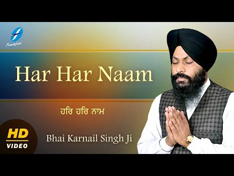 Jis Nu Kirpa Kare Bhai Karnail Singh Hazoori Ragi