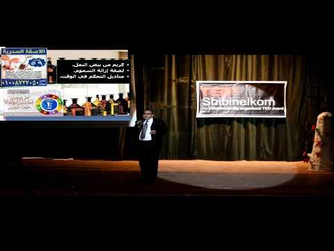 Dr. Ahmed Kaled Tawfik at TEDxShibinelKom