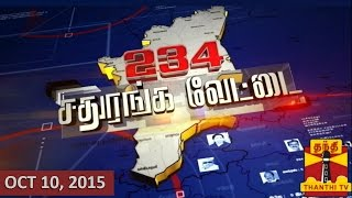 234 Sathuranga Vettai - Pinpoint Analysis of 2016 TN Assembly Elections 10-10-2015 Thanthi tv shows