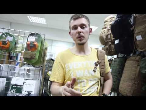 купить Рюкзак Гарсинг 35 Л. С Карманами