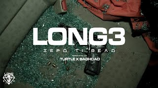 LONG3 - Ξέρω τι θέλω (Official Music Video)