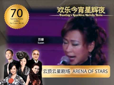 genting-sparkle's-variety-show