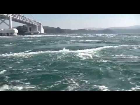 The Naruto whirlpools 鳴門の渦潮