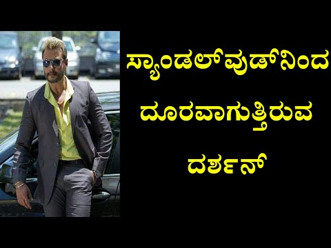 Darshan going away from sandalwood with sad face.