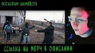 Даня Кашин смотрит Максима Ващенко. Стрим Кашина. ( D.K. inc )