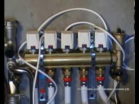 Сервопривод для отопления