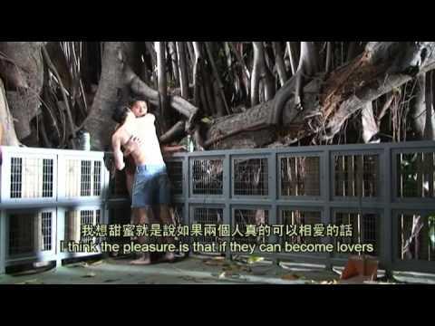 Permanent Residence 永久居留 Trailer