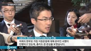 '오체불만족' 저자 불륜 의혹…충격에 빠…