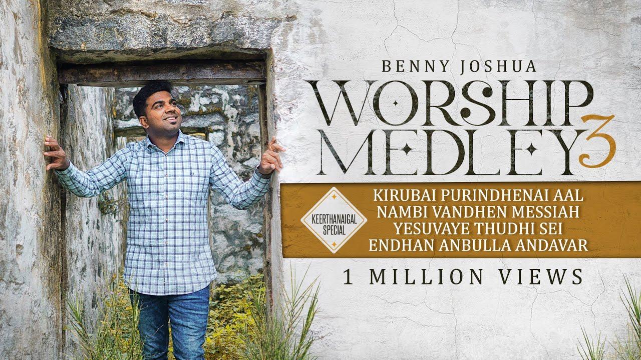 Worship Medley 3 Benny Joshua