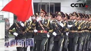[中国新闻] 中国人民解放军进驻澳门20周年庆祝大会举行   CCTV中文国际