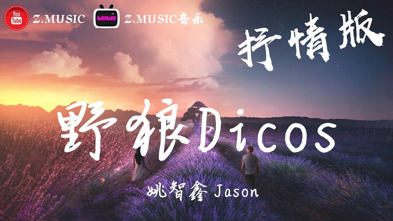 parallels desktop 中文 版